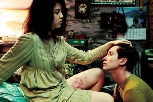 Tae-joo und ihr schwächlicher Ehemann © Copyright MFA+ FilmDistribution e.K.