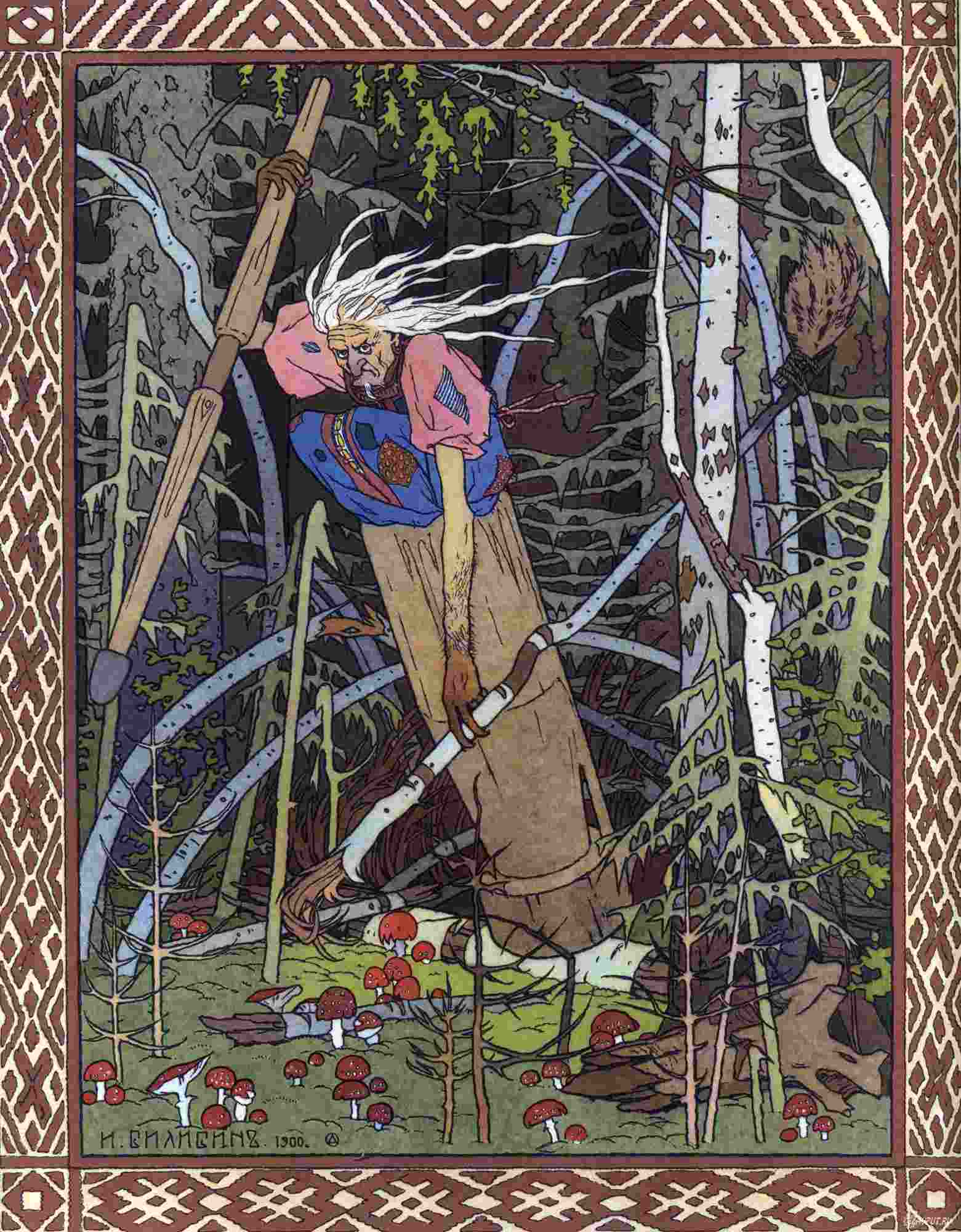 Baba Yaga, from Vasilisa the Beautiful 5 - public domain