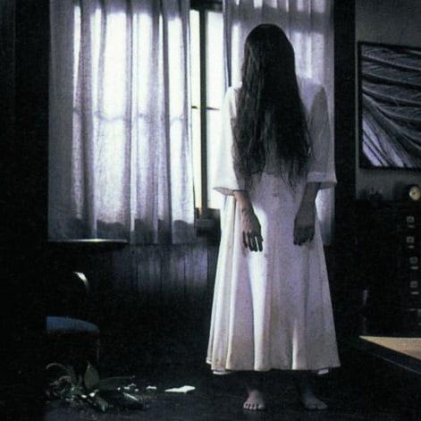 Sadako-Yamamura